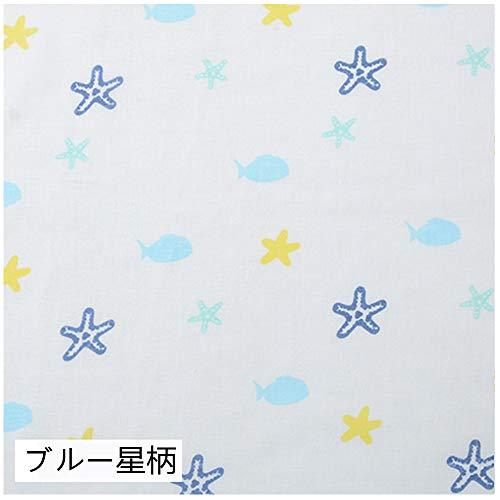 ダブルガーゼ 1m*1.45m 生地 布 可愛い 綿100% 柔らかい 手作り 裁縫 ベビー沐浴ガーゼ ハンドメイド 手作りキット 手芸 (ブルー星柄)