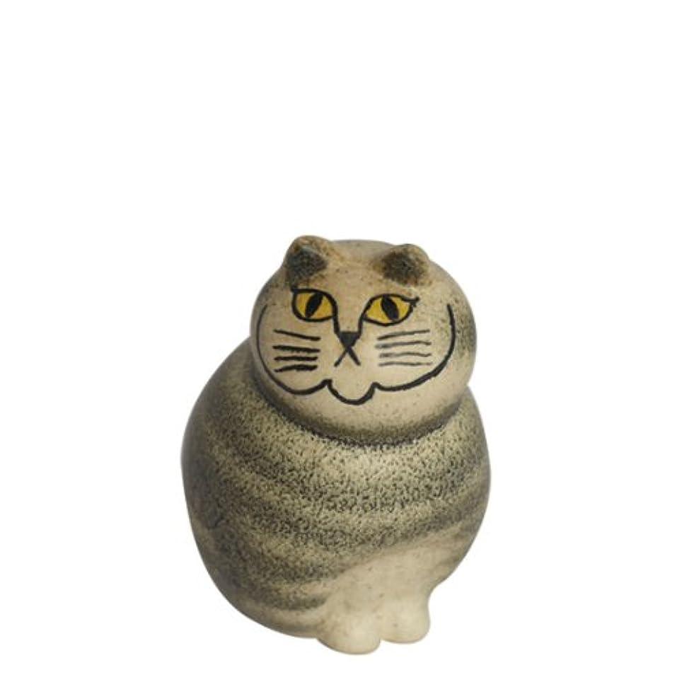 燃やすミント砂の[リサ?ラーソン] LISA LARSON キャットミア ミニ (小) グレー Mia Cat Mini [並行輸入品]