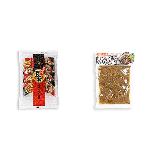 [2点セット] 飛騨銘菓「打保屋」の駄菓子 豆板(8枚入) ・しじみごぼう(300g)