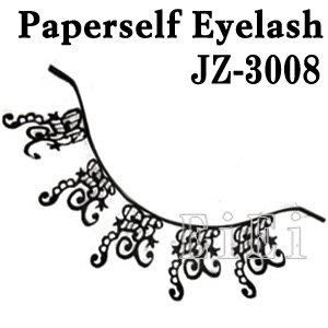 アートペーパーラッシュ つけまつげ プロ用 紙 つけまつ毛 新感覚 アイラッシュ 星とレース JZ-3008