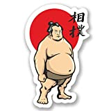 2 x Sumo Wrestler Vinyl Sticker iPad Laptop Car Japanese Japan Karate Gift #4452