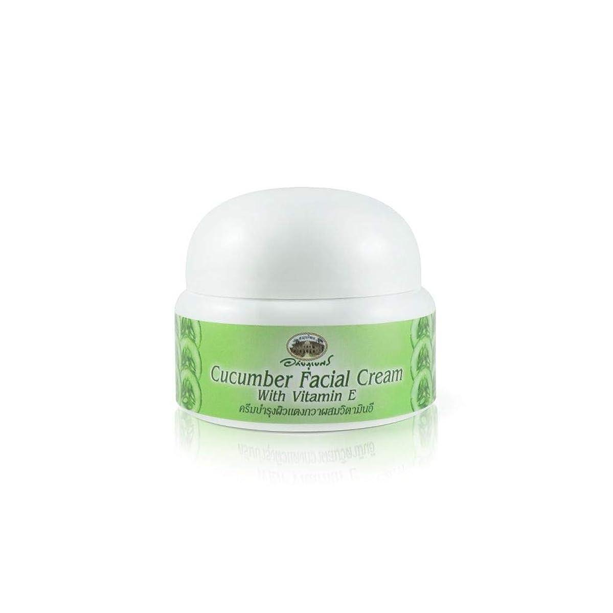 Abhaibhubejhr Cucumber Herbal Facial Cream With Vitamin E 40g. Abhaibhubejhrキュウリハーブフェイシャルクリーム(ビタミンE入り)40g