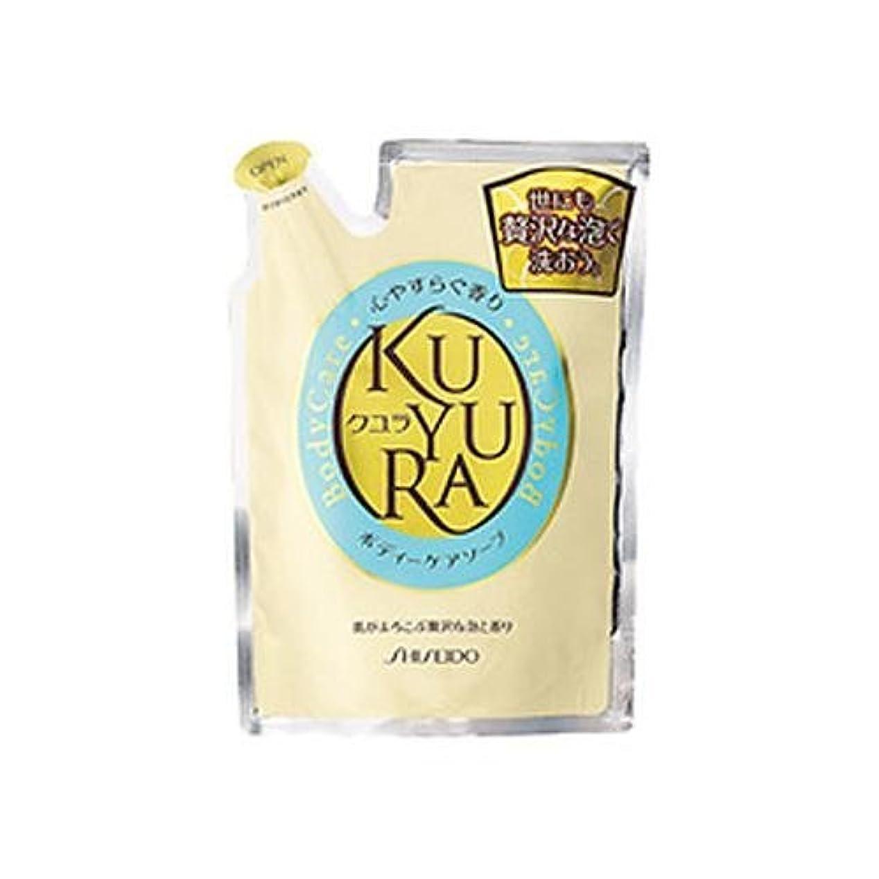 母性研究閃光資生堂 クユラ ボディケアソープ 心やすらぐ香り つめかえ用400ml×18点セット (4901872836260)