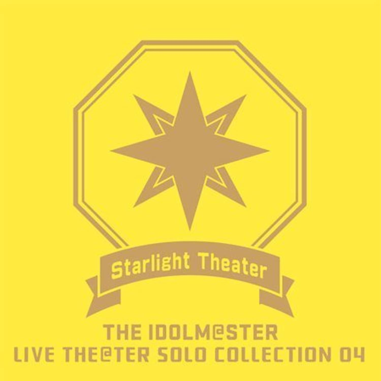 Die Idolm @ Ster Live The @ TER Solo Kollektion 04Starlight Theater Idol Master, Meiji-jingū Schrein Center Venue Limited CD Gelb