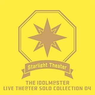THE IDOLM@STER LIVE THE@TER SOLO COLLECTION 04 Starlight Theater アイドルマスター 日本武道館 会場限定CD 黄色