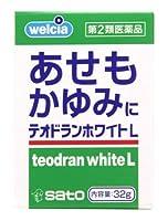 【第2類医薬品】佐藤製薬 テオドランホワイトL 32g
