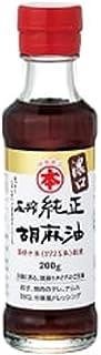 マルホン 圧搾純正胡麻油濃口 200g ×2本