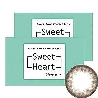 2ウィーク スウィートハート Sweet Heart 【PWR】-7.50 【COLOR】スウィートカーキ 2枚入 2箱