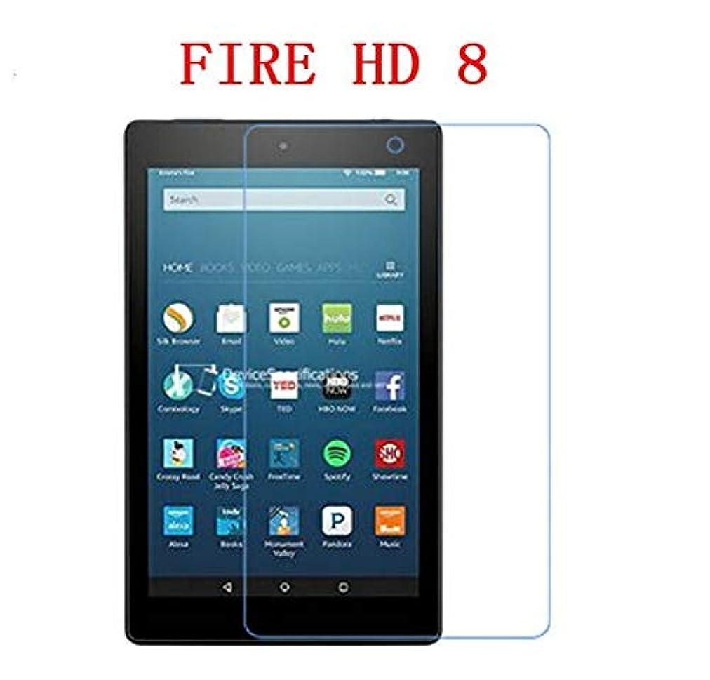 民兵幾分周辺windykids amazon Fire HD 8 2018 フィルム hd8 第8世代 液晶保護フィルム アマゾン キンドルファイア 保護フィルム 2018年秋モデル 液晶 保護フィルム 高光沢 防指紋 液晶保護フィルム,Kindle-Fire-HD8