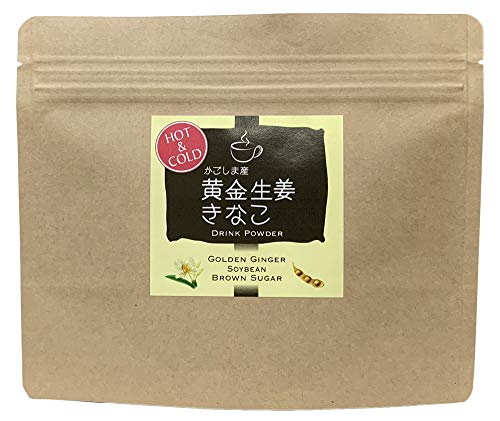 かごしま産 「黄金生姜&きなこ」 黒糖入粉末生姜飲料 80g ジンジャー しょうがパウダー DM便専用