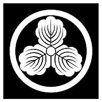 カッティングステッカー 家紋66番 丸に三つ柏 13cm (白)
