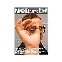 NEW DARTS LIFE ニュー ダーツ ライフ Vol.94 ダーツ