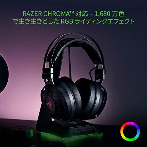 RazerNariゲーミングヘッドセットTHX360度立体音響無線/有線冷却ジェルパッド【日本正規代理店保証品】RZ04-02680100-R3M1