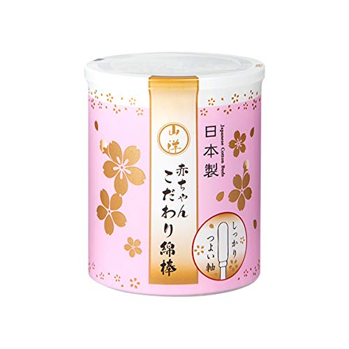 Japan Import Cotton Swab Max Classic 64% OFF for Application Mak and Babies Makeup