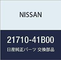 NISSAN (日産) 純正部品 タンク アッセンブリー ラジエーター リザーバー 品番21710-41B00