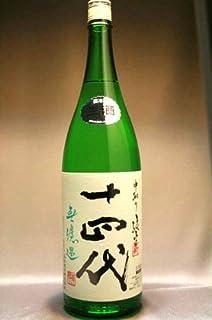 十四代 無濾過 中取純米酒 生詰 1800ml 山形県