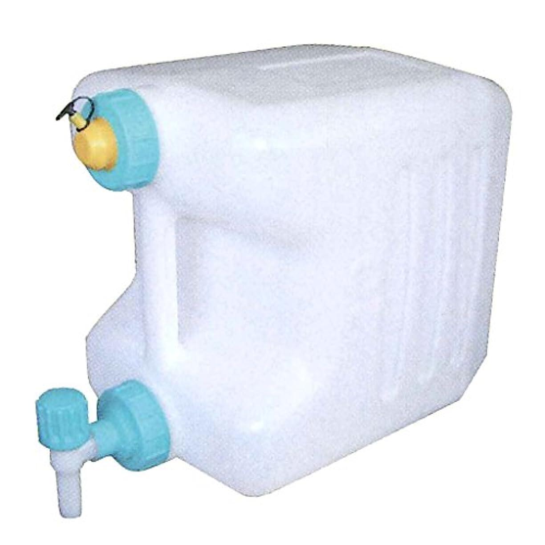 方向方向音楽水ポリタンク用コック コッくんウォータータンクセット MPC-W1-20