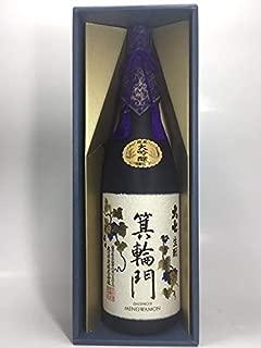 大七酒造(株) 大七 箕輪門 純米大吟醸 1800ml/福島 e541