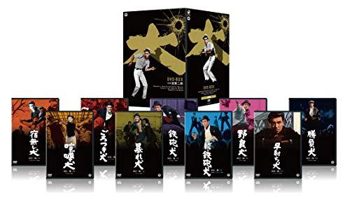 田宮二郎主演 「犬」シリーズ DVD-BOX