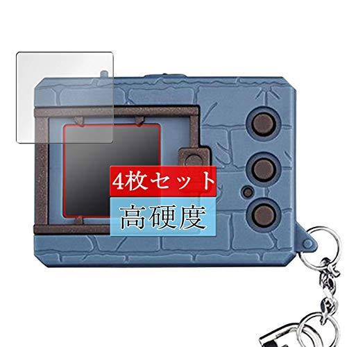4枚 Sukix フィルム 、 バンダイ デジタルモンスター ver.20th デジモン20周年記念版 向けの 液晶保護フィルム 保護フィルム シート シール(非 ガラスフィルム 強化ガラス ガラス ) new version