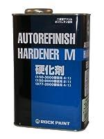 ロック マルチトップクリヤー M硬化剤(速乾型) 1kg 150-3110-03