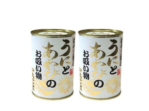 宏八屋 特選いちご煮 425g×2缶セット ギフト箱入り