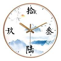 10インチ25CMウォールクロック新しい中国スタイルのリビングルームの壁時計の人格クリエイティブ家庭用サイレントウォールクロック リビングルーム 部屋 オフィス 台所用 (Color : Type1)