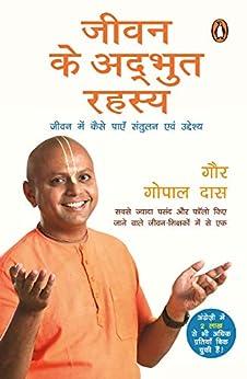 Jeevan ke Adbhut Rahasya: (Hindi Edition) by [Gaur Gopal Das, Rajeshwar Vashishth]