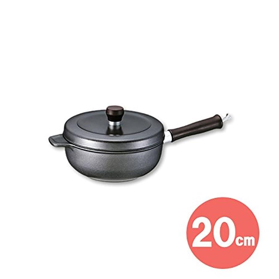 月葉巻慣習味わい鍋 片手鍋20cm [ホーム&キッチン]