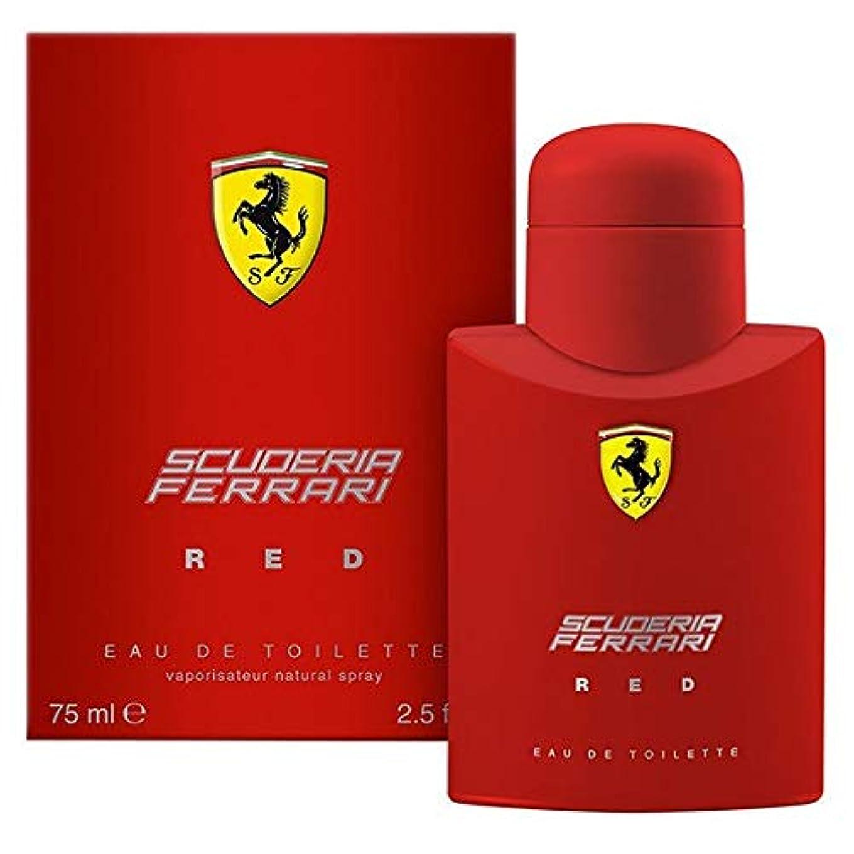 がんばり続ける口述する結論フェラーリ レッド EDT SP 75ml