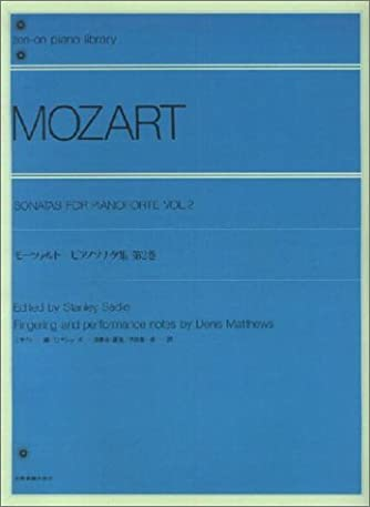 モーツァルト ピアノソナタ集第2巻(サディ編) (ゼンオンライブラリー)