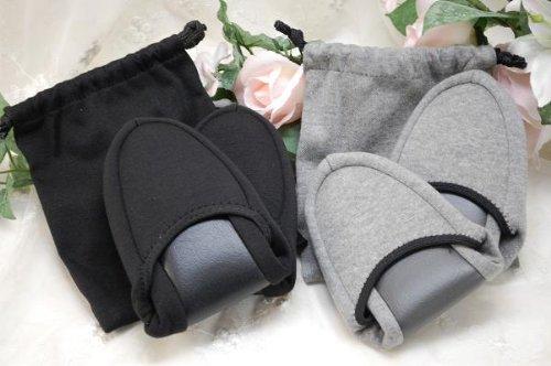巾着携帯スリッパ(ニット) ブラック・グレーの2色携帯用スリッパ おしゃれ 【L-23.5〜24】 【ブラック】