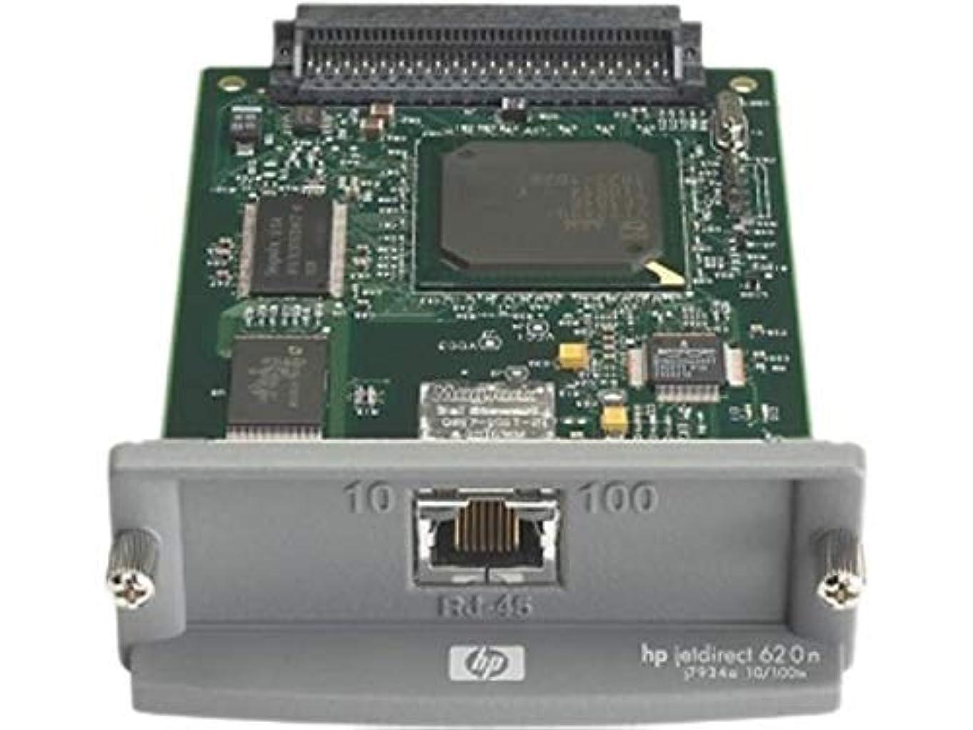 肉屋おっと要旨HP Jetdirect J7934G Internal Ethernet LAN Grey print server