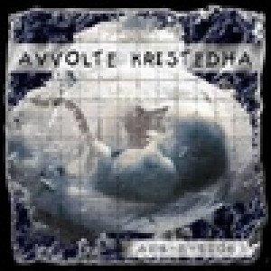 Ama-n-tide by Avvolte Kristedha (2000)