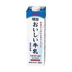 明治乳業 おいしい牛乳 900ml×3本
