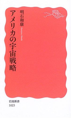 原書(Paperback)