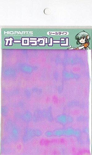 ハイキューパーツ オーロラグリーンシール (1枚入)