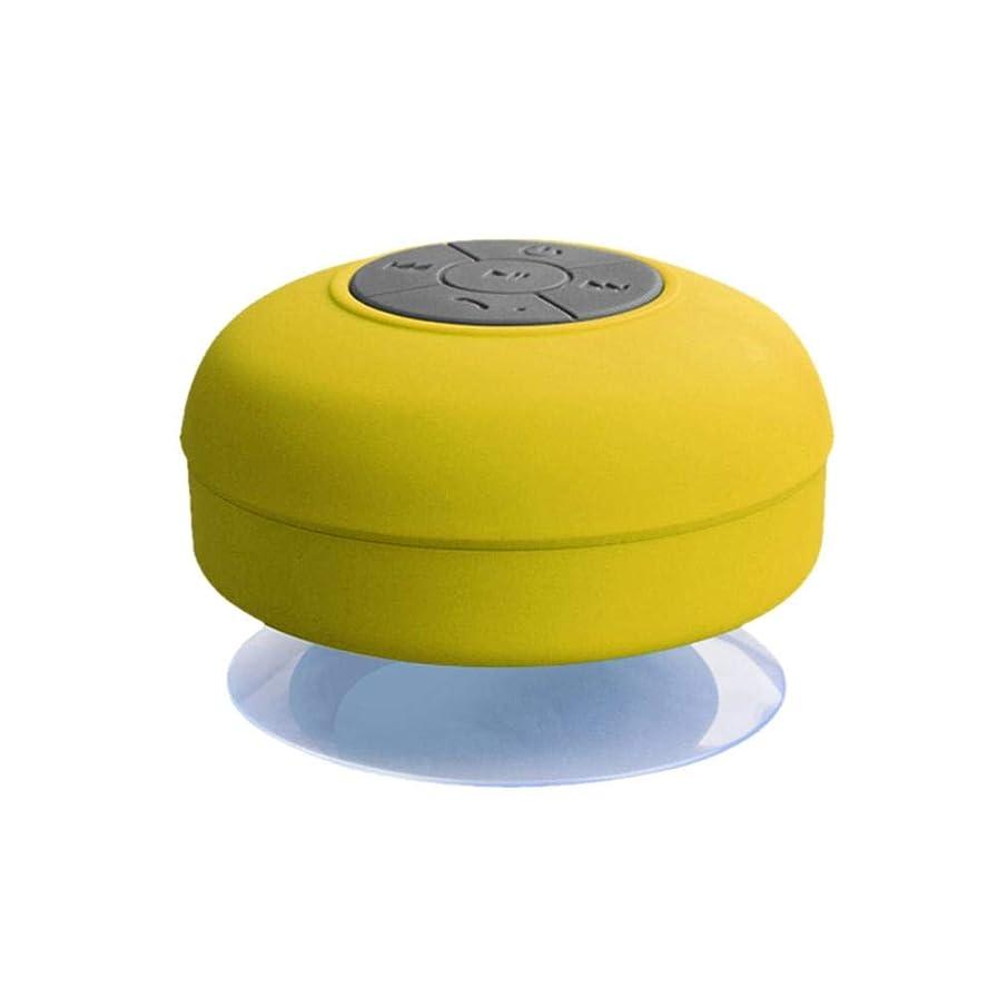 小屋不毛の持ってるミニブルートゥーススピーカー 防水ワイヤレスブルートゥーススピーカー バスルームのモダンでファッショナブルな楽器 サクションカップ付き 旅行用 ビーチ シャワーまたは家