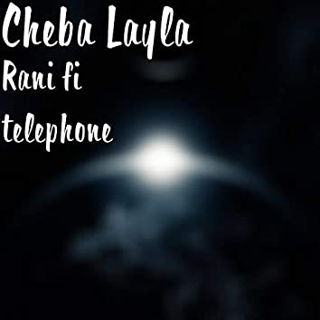 Rani fi telephone