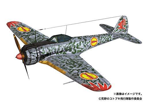 プレックス/プラッツ 荒野のコトブキ飛行隊 隼一型 キリエ機&エンマ機仕様 1/144スケール プラモデル KHK14...