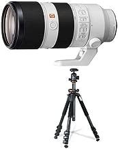 $2602 » Sony FE 70-200mm f/2.8 GM OSS E-Mount Lens - with Vanguard 264AB-100 4-Section Aluminum Tripod with SBH-100 QR BallHead Black