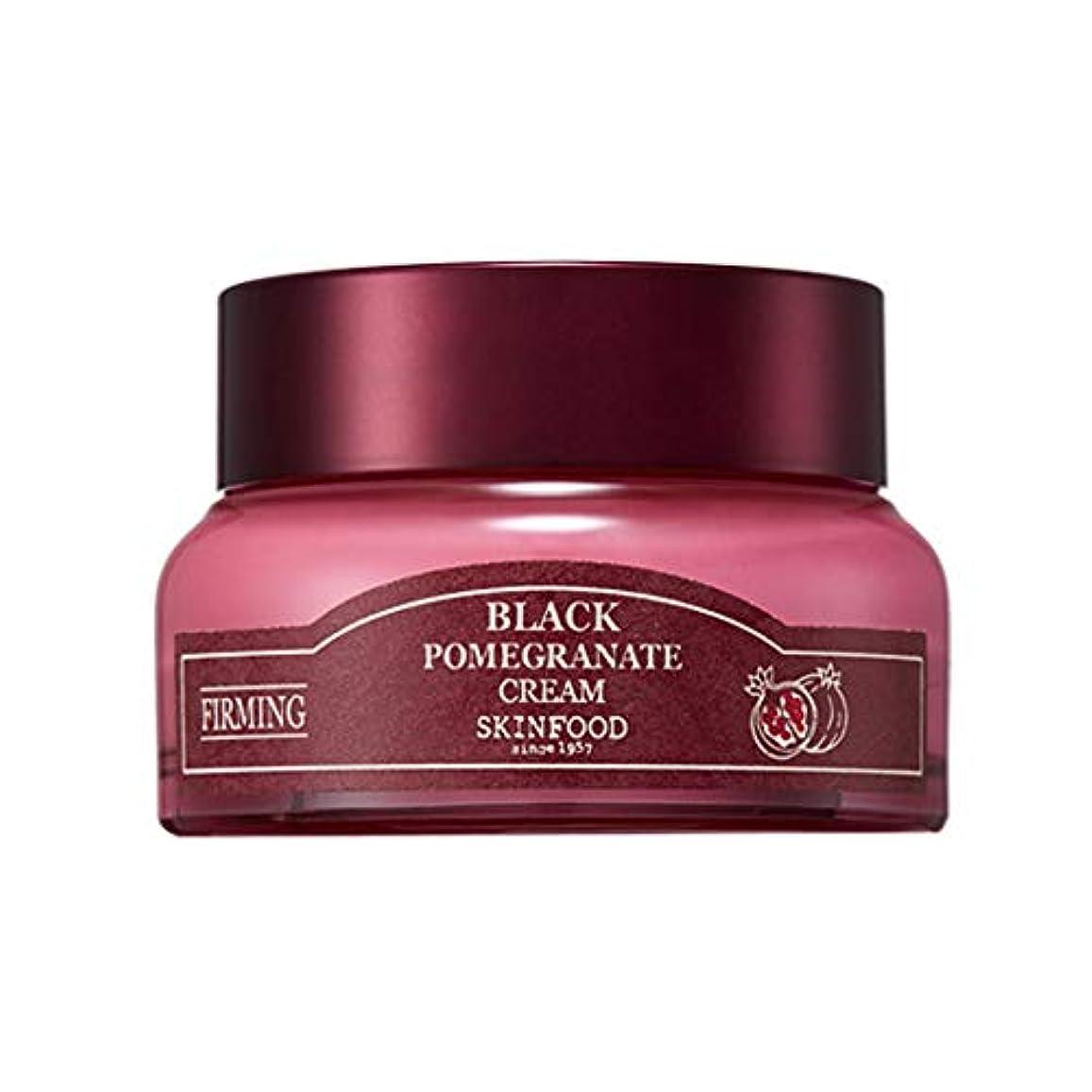 分泌する空港少ないSkinfood 黒ザクロクリーム(しわ防止効果) / Black Pomegranate Cream (Anti-Wrinkle Effect) 54ml [並行輸入品]