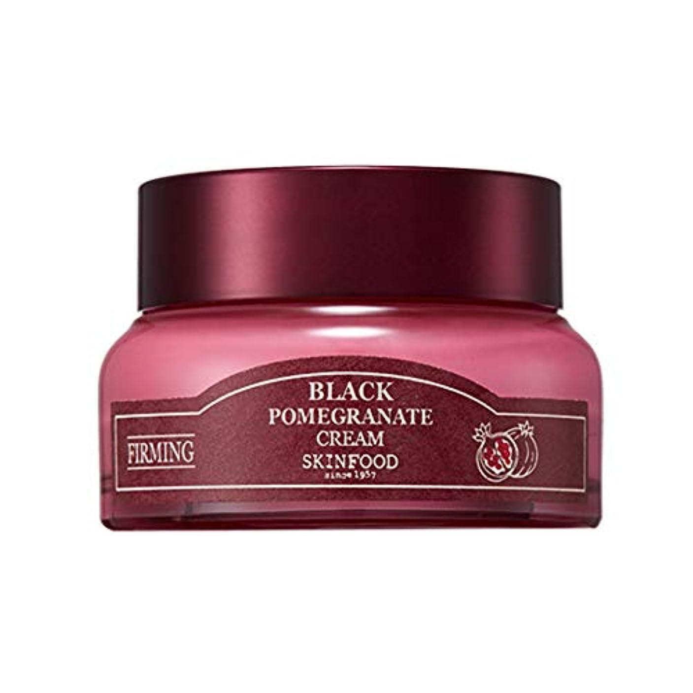 極めてリーク放棄Skinfood 黒ザクロクリーム(しわ防止効果) / Black Pomegranate Cream (Anti-Wrinkle Effect) 54ml [並行輸入品]