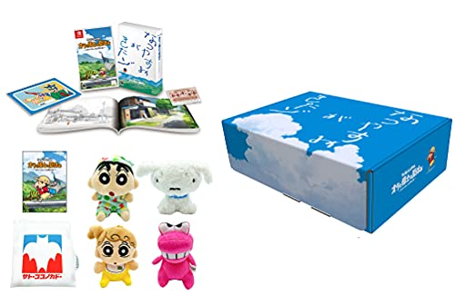 【オリジナルデザインBOXでお届け】「クレヨンしんちゃん『オラと博士の夏休み』~おわらない七日間の旅~」...