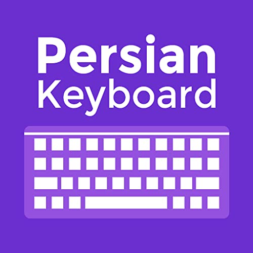 Persian Keyboard