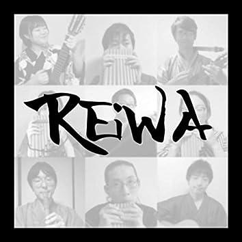 Reiwa (feat. Los Amigos de Japón)