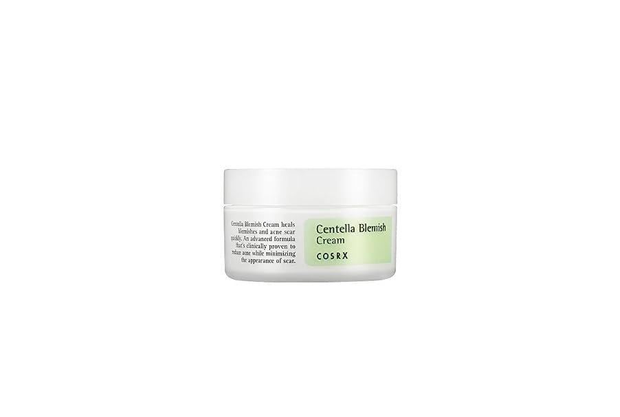 エールバーマドピンチCOSRX Centella Blemish Cream (並行輸入品)