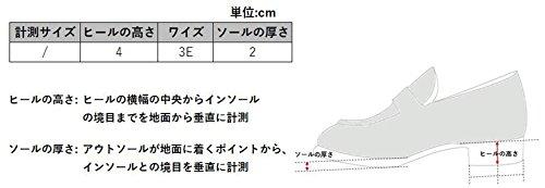 [テクシーリュクス]ビジネスシューズ本革TU-7768メンズブラック24.5
