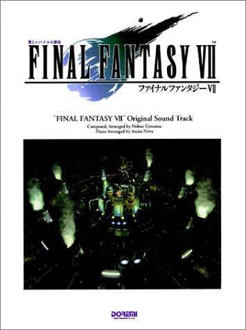 Final Fantasy VII: Original Sound Track Music Sheet