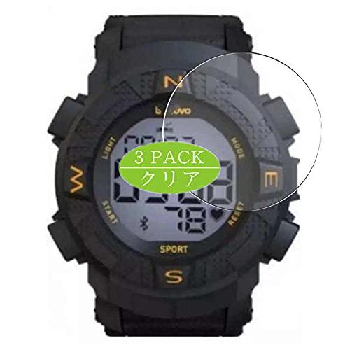 VacFun 3 Piezas Protector de Pantalla, compatible con Lenovo Ego HX07 1.6' smart watch smartwatch, Screen Protector Película Protectora (Not Cristal Templado Funda Carcasa)